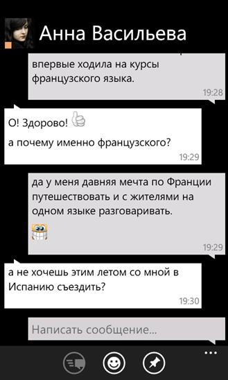 Скачать Одноклассники для того Nokia Lumia 030