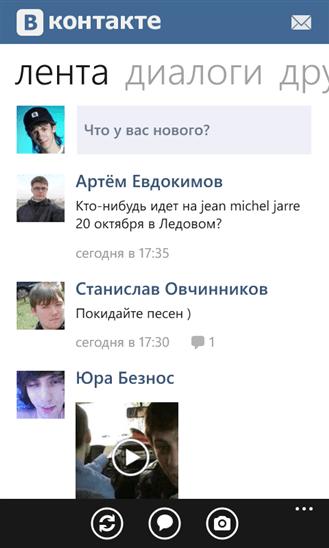 Скачать ВКонтакте к Microsoft Lumia 035