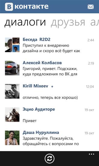 Скачать Вконтакте для Люмия