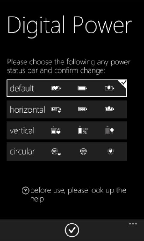 Digital power для Windows Phone
