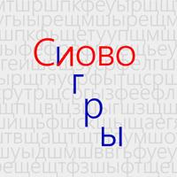 Словоигры для Windows 10 Mobile и Windows Phone