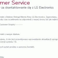 LG Optimus 7 не получит Windows Phone 7.8 обновление