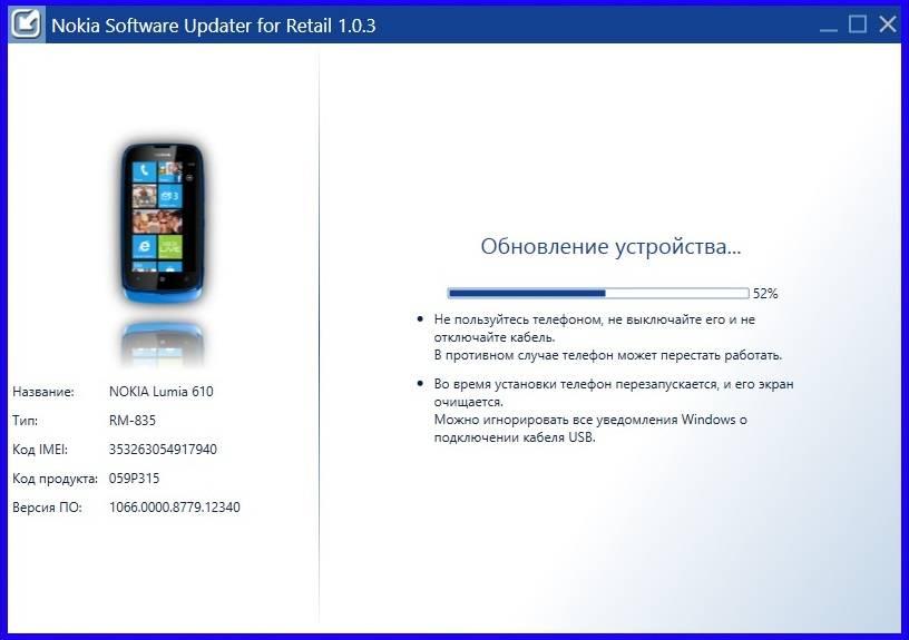 Nokia software updater rus скачать бесплатно