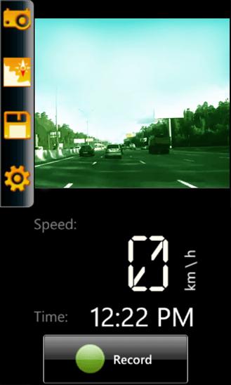 Скачать CVR для Huawei Ascend W1