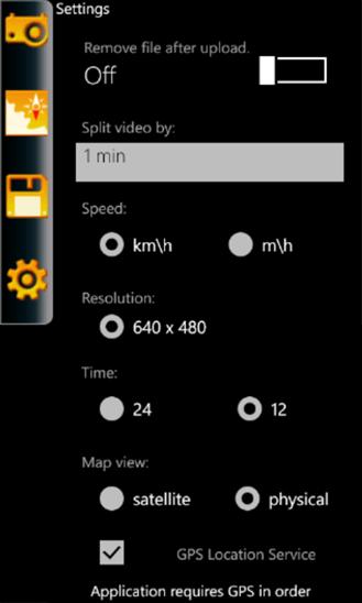 Скачать CVR для LG Optimus 7