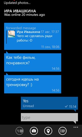 Скачать программу вконтакте 1. 1 на смартфон symbian, программа.