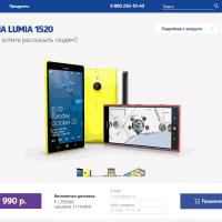 Nokia Lumia 1520 доступна в России по предзаказу
