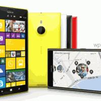 Видео с Nokia Lumia 1520