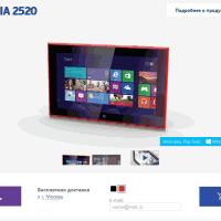 Открыт предзаказ на Nokia Lumia 2520
