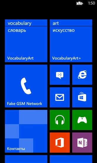 Скачать VocabularyArt для Microsoft Lumia 550