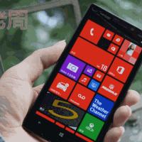 Nokia Lumia 929 выставлена на продажу в Китае