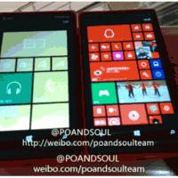 Опубликована твик-утилита для Nokia Lumia 920