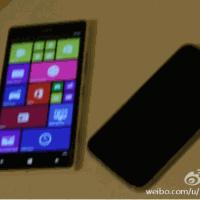Скриншоты с Nokia Lumia 1520 Mini и новая фотография