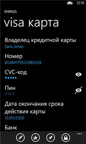 Enpass Password Manager & Information Keeper для Windows Phone