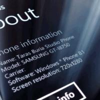 Windows Phone 8.1 будет рассылаться официально между июлем и августом