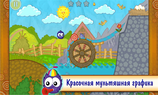 Скачать Catch the Candy для Blu Win HD