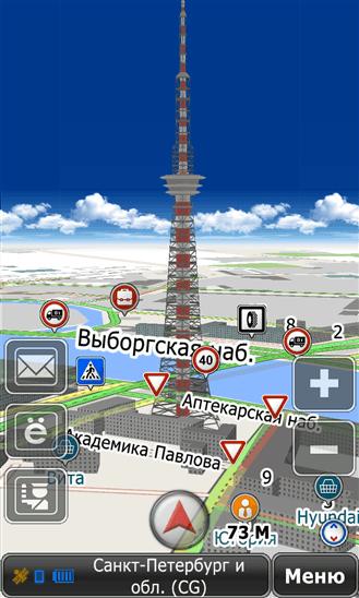 GeoNET для Windows Phone