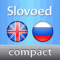EN-RU Compact dictionary для Alcatel POP 2 Windows