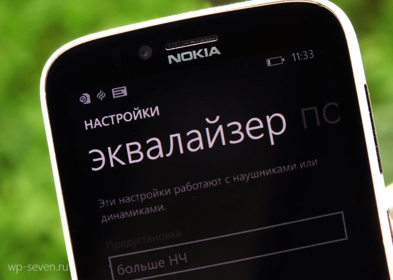Как установить мелодию на звонок в Android - Android для всех 23