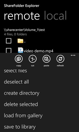 Скачать ShareFolder для Nokia Lumia 900