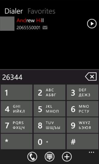 Скачать Quick Call для Acer Liquid Jade Primo