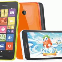 Microsoft представили Lumia 636 и Lumia 638 для Китая