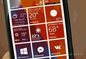 Как сделать на windows phone все плитки прозрачными