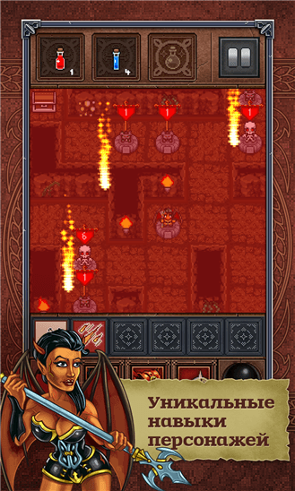 Dragon's Dungeon для Windows Phone