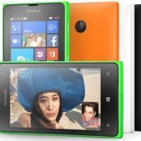 Microsoft анонсировали программу обмена старых Asha на Lumia 435 в Индии