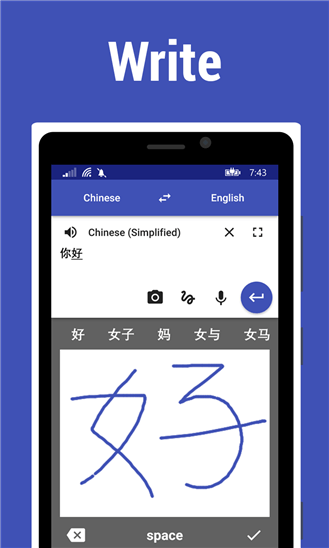 5translate для Windows Phone