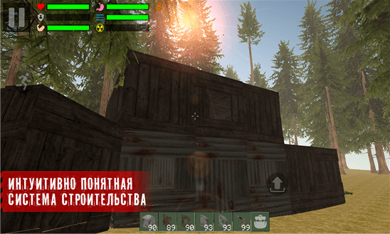 The survivor rusty forest на андроид - 8dac
