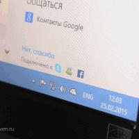 Microsoft удаляет интеграцию чатов Facebook и Google из Outlook.com