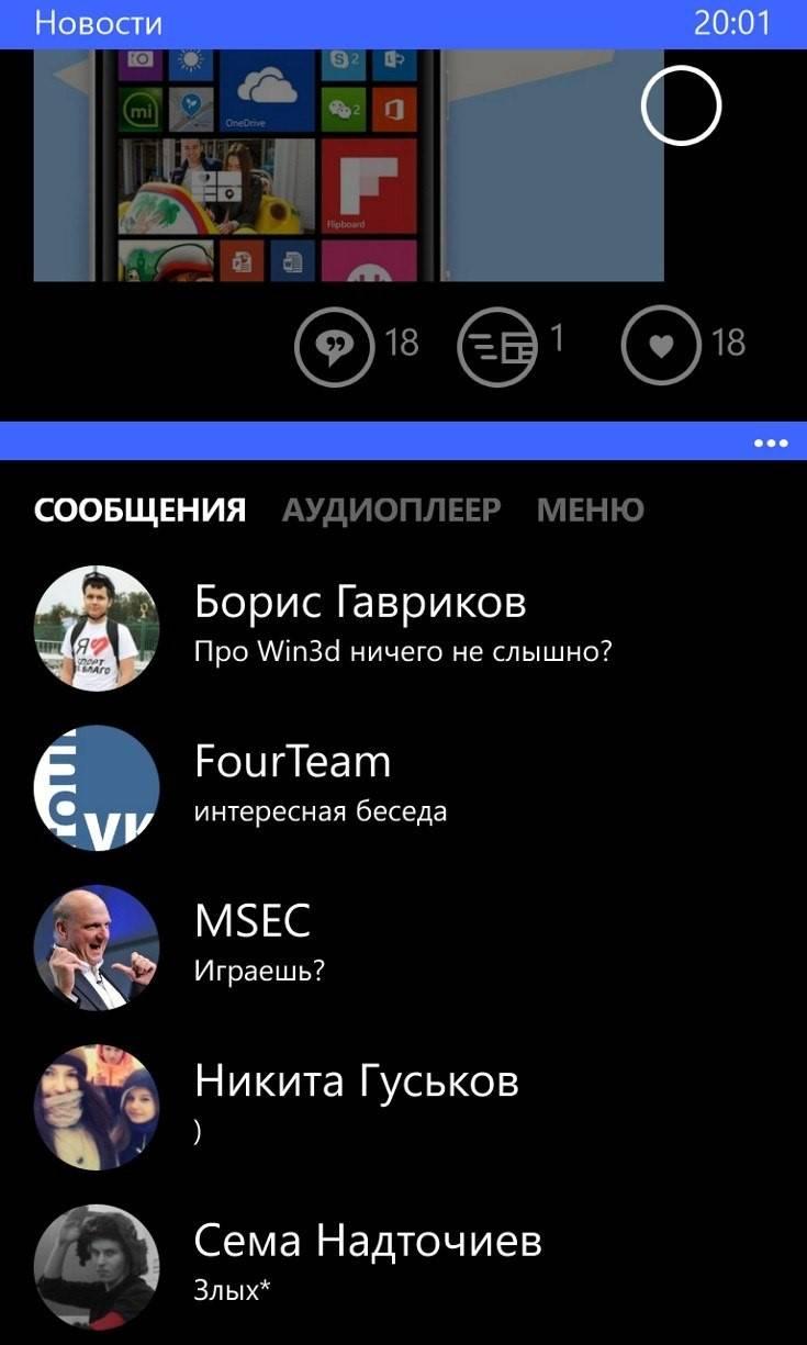 http://wp-seven.ru/