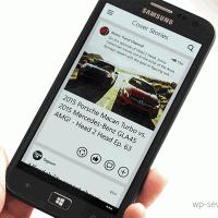 Flipboard больше не поддерживается на Windows Phone