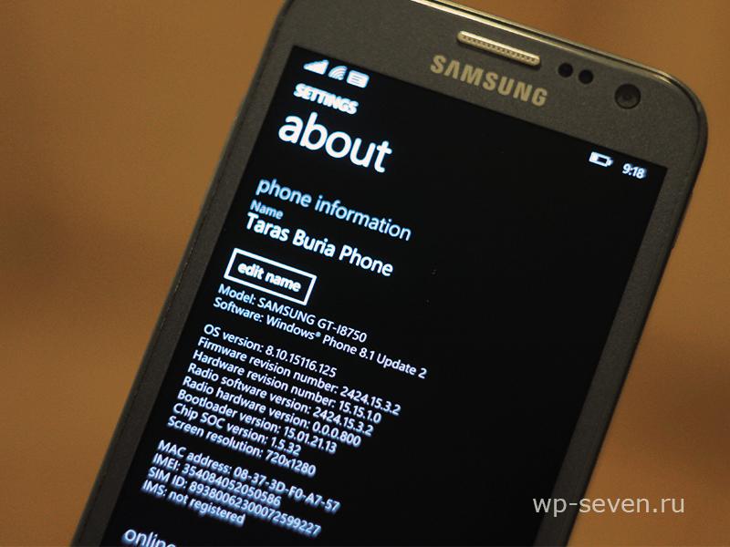 Windows 10 Phone скачать прошивку - фото 10