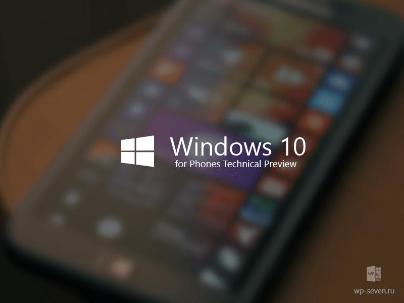 Скачать программы эмулятор windows на телефон