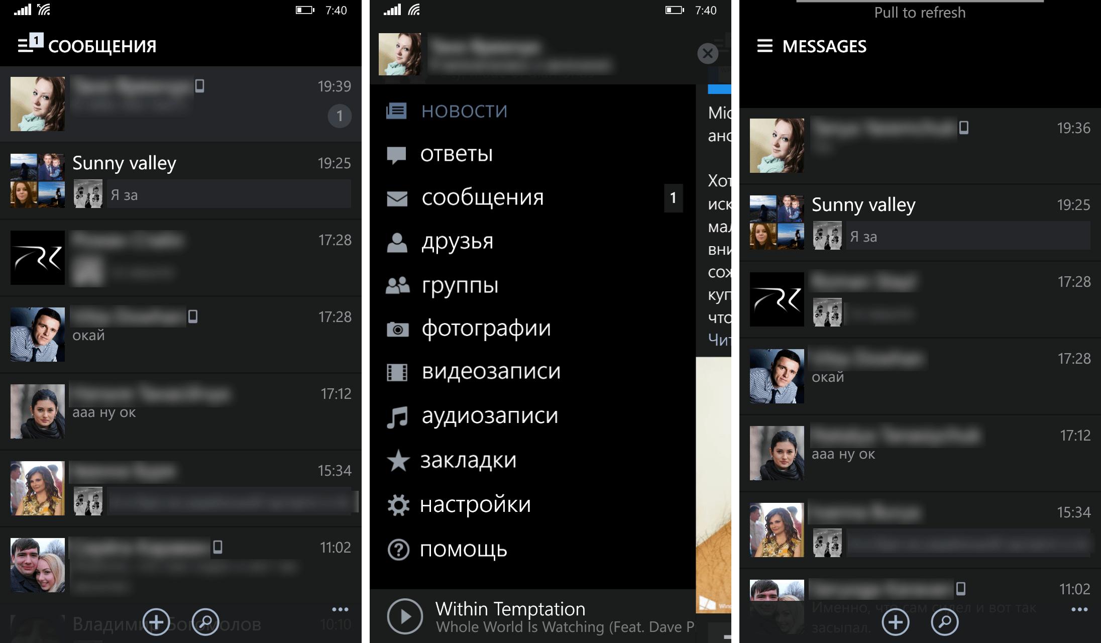 vk как на люмии для андроид