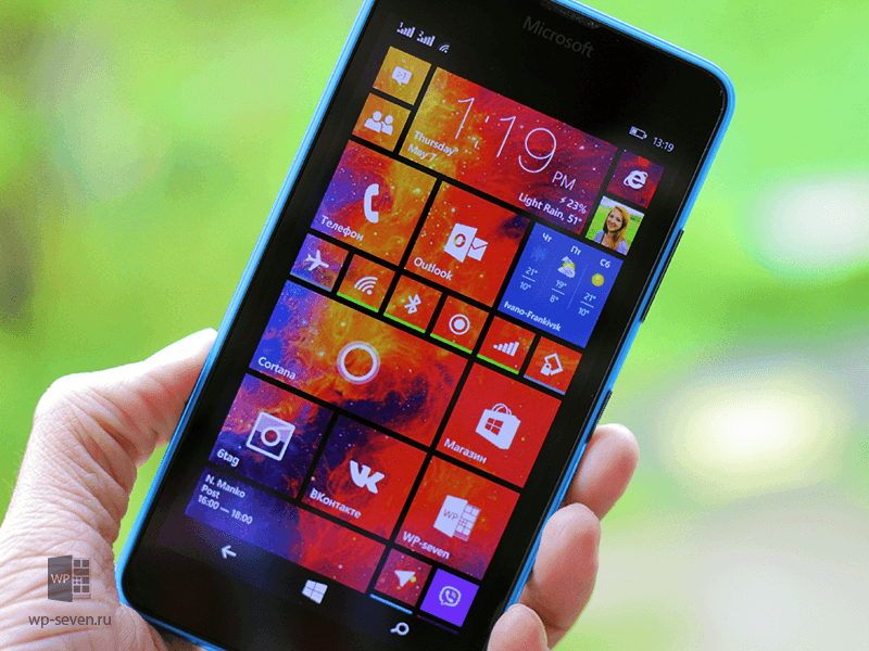 Lumia 640 Screen