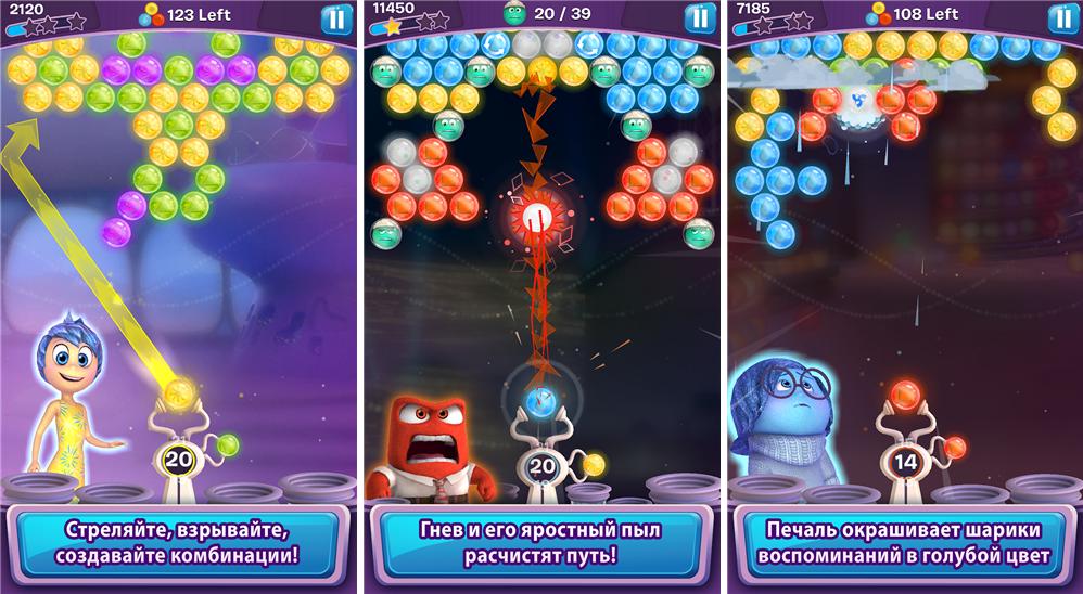 игра головоломка шарики за ролики скачать бесплатно - фото 6