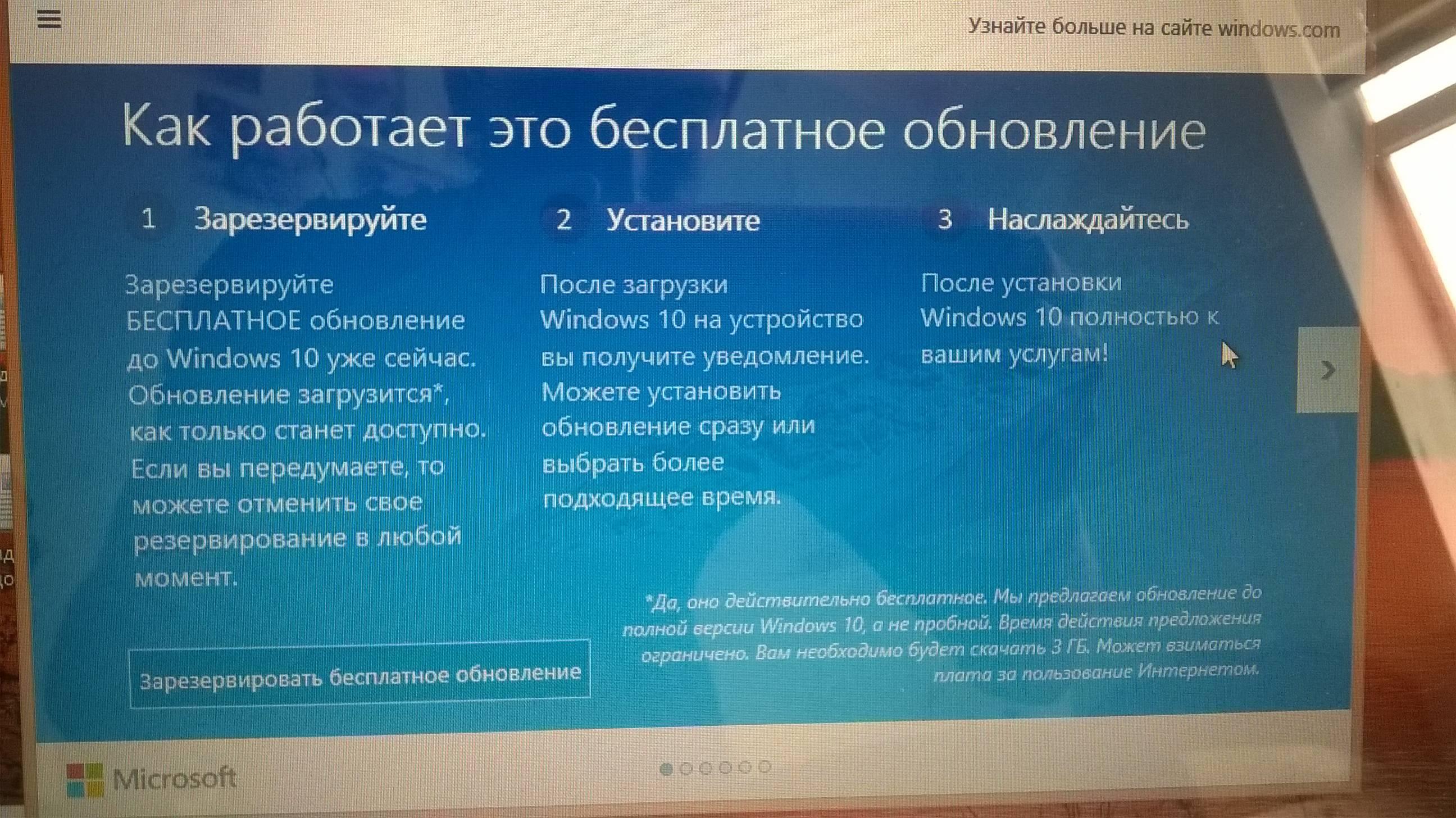 Русский раб лизун 20 фотография