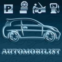 Обзор приложения Automobilist