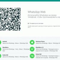 Как запустить Whatsapp Web на Microsoft Edge