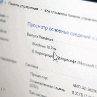Как изменить или добавить OEM-информацию на Windows 10