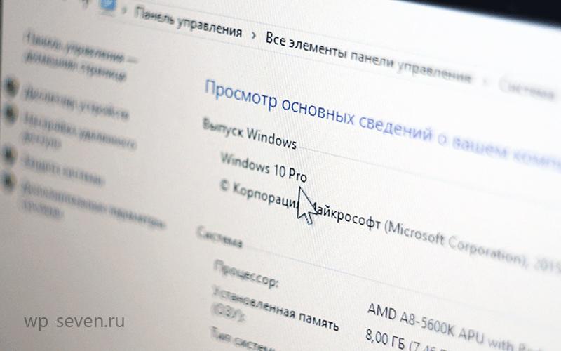 Google обнародовала еще одну уязвимость вWindows 10