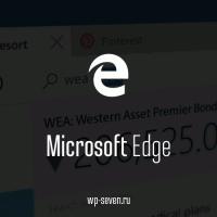 Как блокировать рекламу в Microsoft Edge