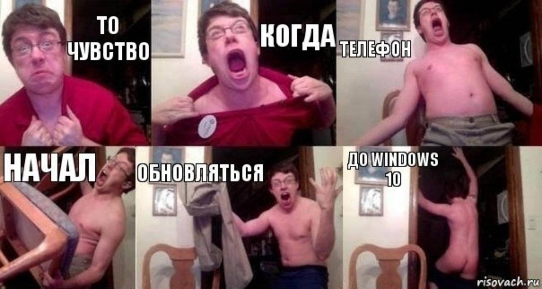 bey-nozhom-v-ebalo