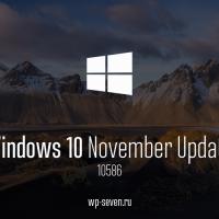 Ноябрьское обновление Windows 10 снова доступно для загрузки