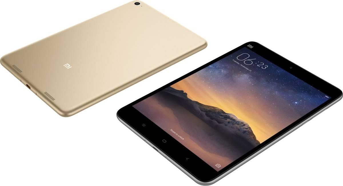 Планшет Xiaomi MiPad 2 будет очень тонким?