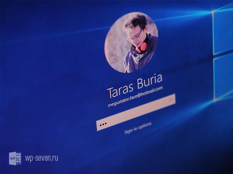 Как отключить пароль в биосе на ноутбуке - fb