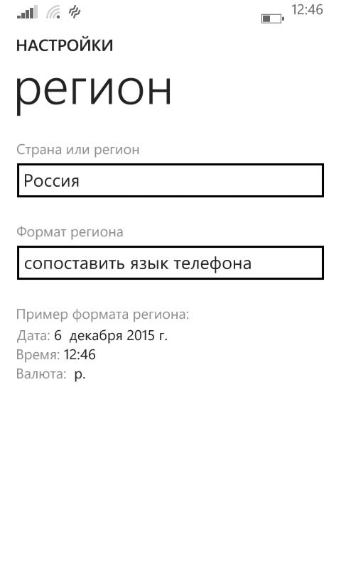 количество пользователей криптовалюты в россии москва